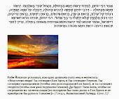жизнь до и после жизни - главы 1, 2, 3, 4, to be continued....