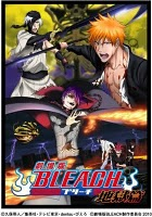 Bleach The Movie 4: The Hell Verse (2010) BRRip 600MB MKV