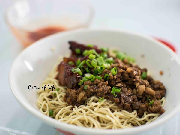 Sarawak Kolo Mee @ Sajo Cafe, Jalan Air Item, Penang