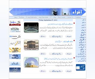 Iqra Weekly Magazine