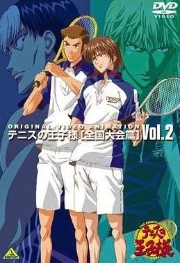 Tennis No Ouji-sama: Zenkoku Taikai Hen - Tennis No Ouji-sama: Zenkoku Taikai Hen