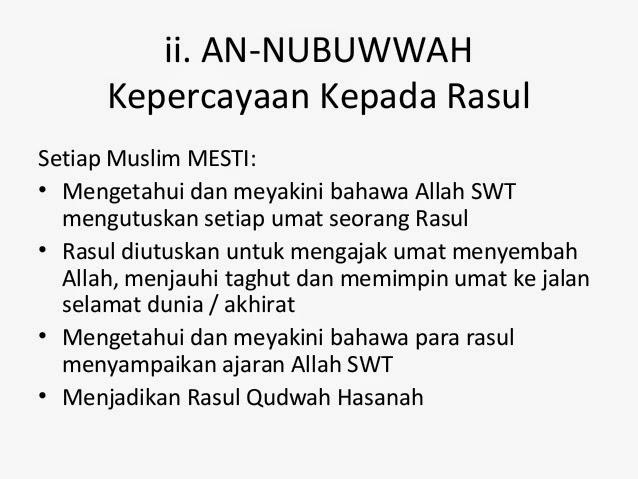 Aqidah Ahlussunnah waljamaah