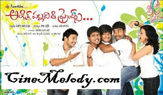 Ankith Pallavi and Friends Telugu Mp3 Songs Free  Download  2008