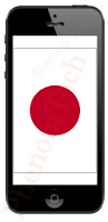 best japan iphone operator subscription
