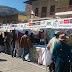 Concurso final de Plan de negocios y plan de manejo de recursos naturales en Otuzco