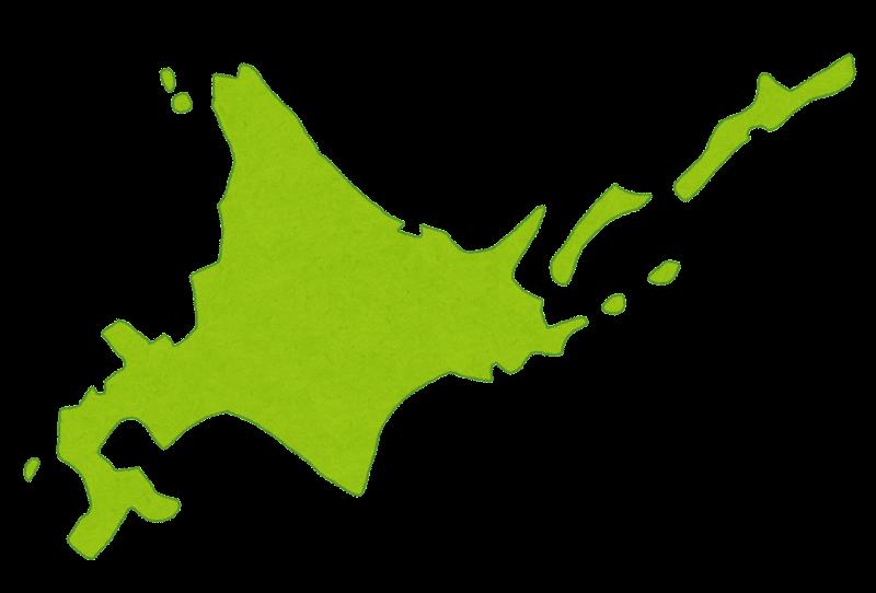 のイラスト(都道府県) | 無料 ... : 年賀状 テンプレート 無料 2015 : 年賀状