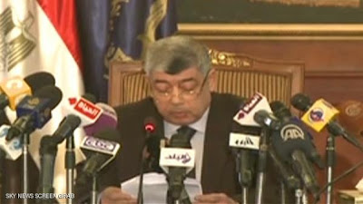 Sebuah Bom Mobil Meledak Dekat Kantor Kementerian Dalam Negeri Mesir