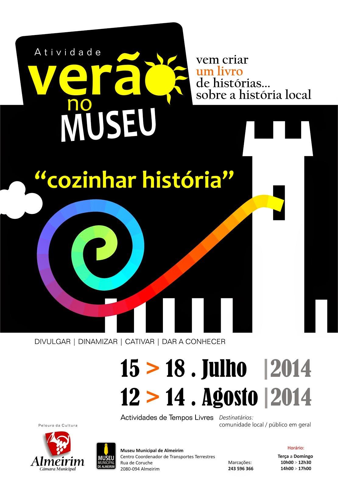 Verão no Museu'14