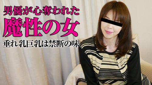 JAV Uncensored 12153 110315 521 Michiko Takakura