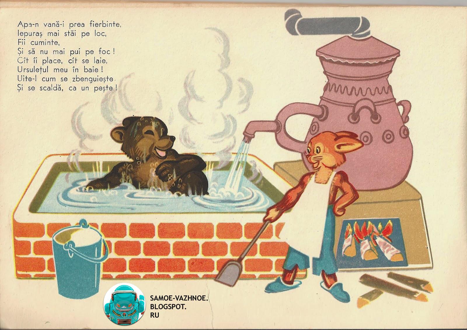 Библиотека советских детских книг. Библиотека детские книги СССР.