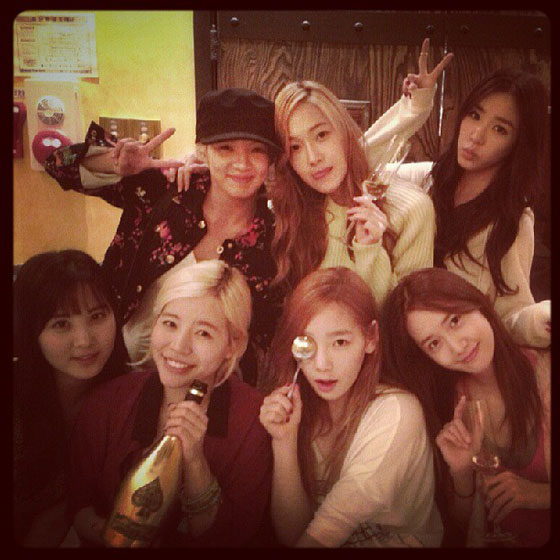 Girls Generation Sunny Birthday