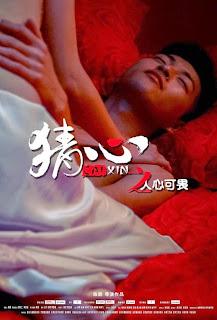 Cai Xin 2014