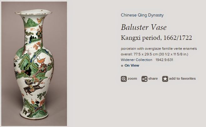 Baluster warrior vase in Verte enamels