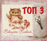 И открытка тоже))