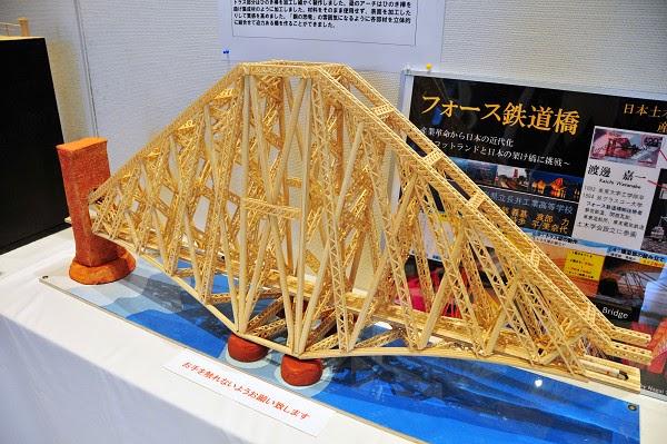 フォース鉄道橋の画像 p1_19