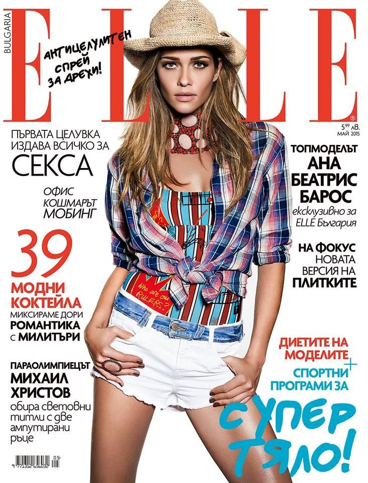 Actress, Model @ Ana Beatriz Barros - Elle Bulgaria, May 2015
