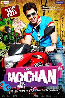 Bachchan Title Song Lyrics from bengali movie Bachchan (2014)