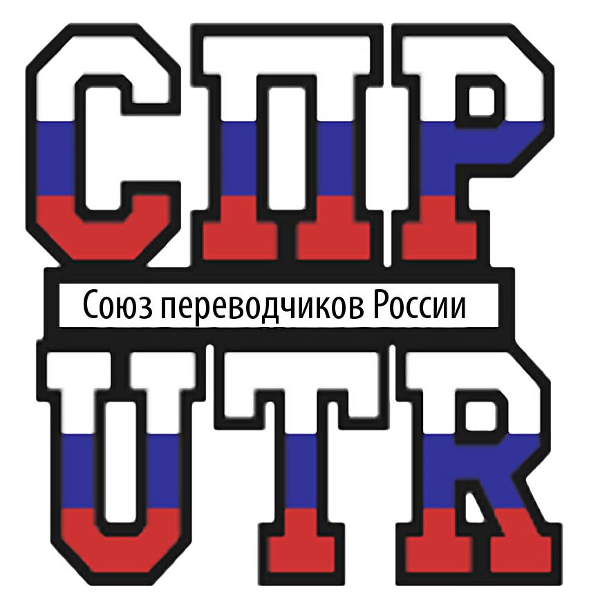 Свердловское отделение