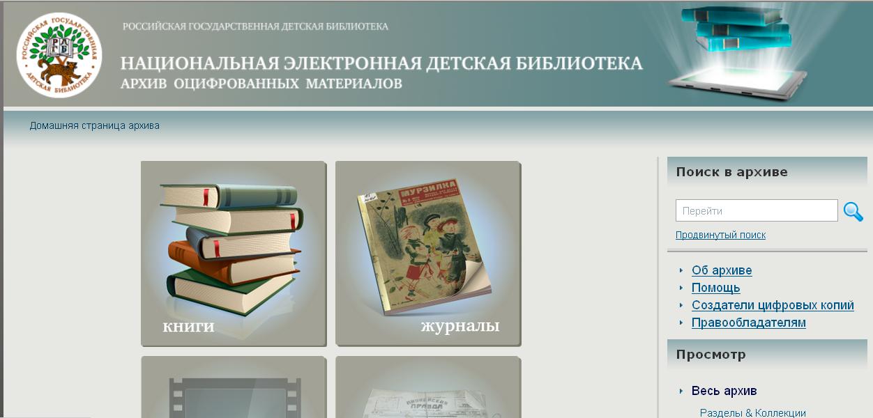 белье научные электронные библиотеки бесплатные изделия, где используется