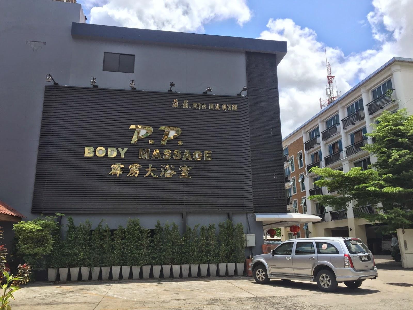 Massage pattaya body Thai Full