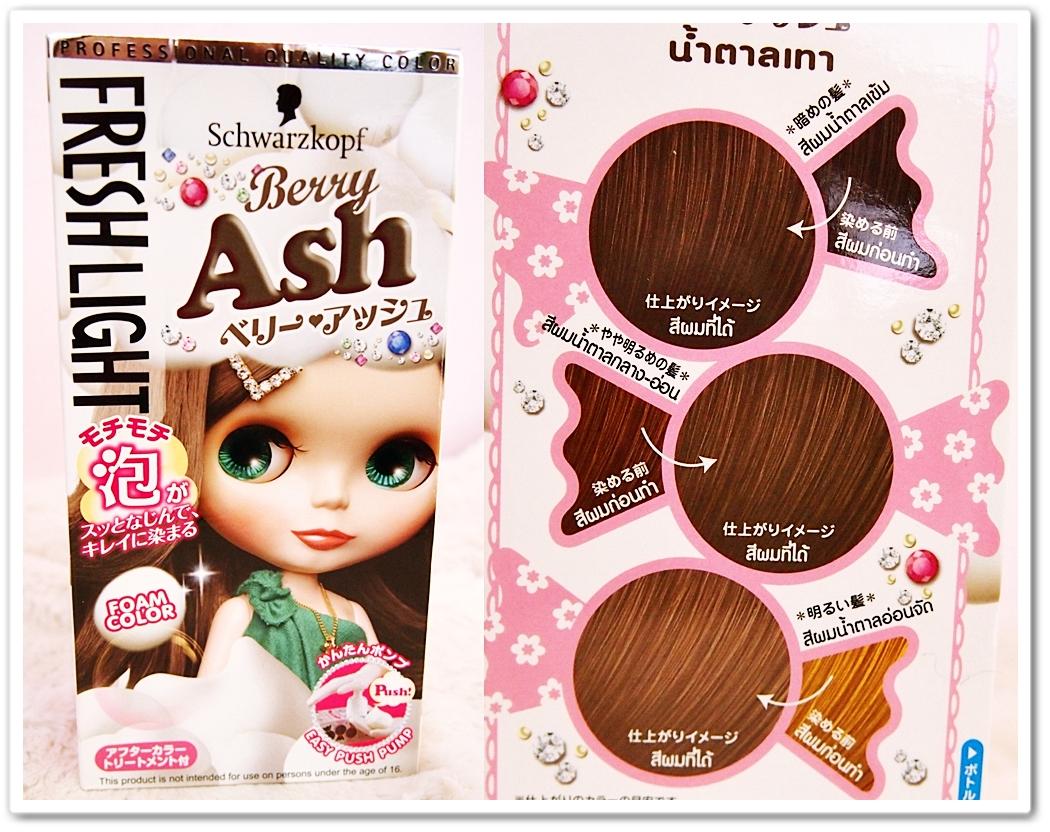 Journey on beauty schwarzkopf berry ash foam color review schwarzkopf berry ash foam color review nvjuhfo Choice Image
