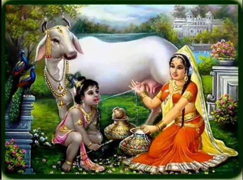 Gopal Gokul Ballabhi priya gop gosut vallabham