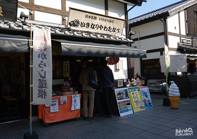 Sakura no baba Jousaien Castle Town, Kumamoto