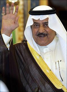 الامير نايف عبدالعزيز وفاتة