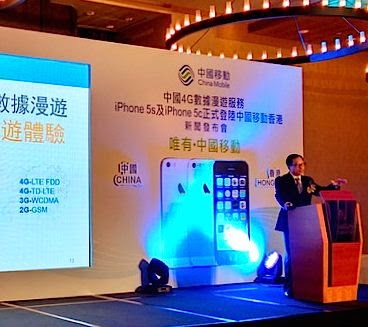 Apple iPhone 5s and 5c in China Mobile Hong Kong