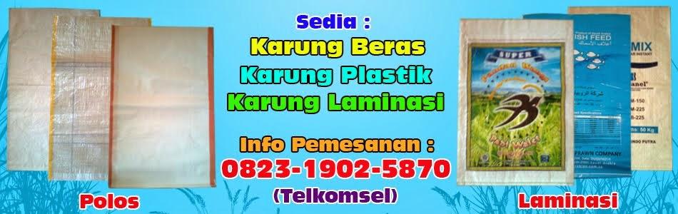 Karung Plastik Laminating, Karung Beras Murah, Jual Karung Baru, Karung Plastik Transparan