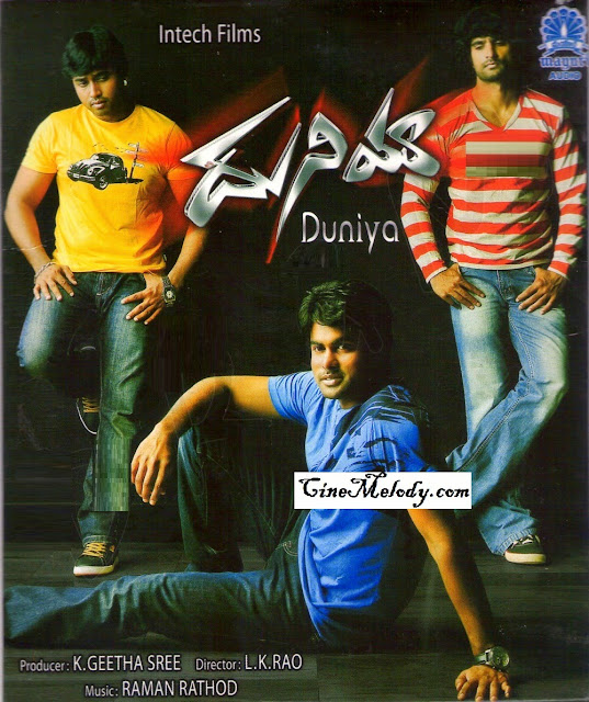 Duniya Telugu Mp3 Songs Free  Download -2011