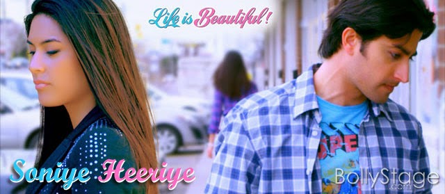Soniye Hiriye Lyrics - Life is Beautiful