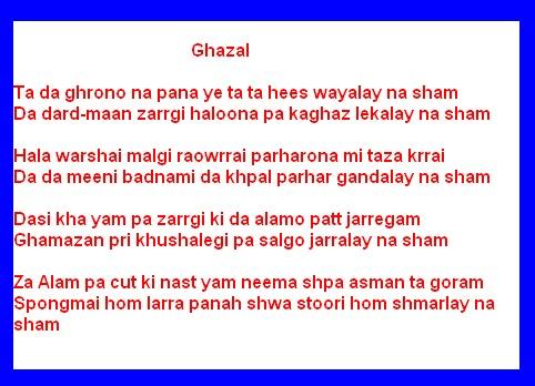 POETRY WORLD: Best Pashto Poetry, Love Poetry, Sad Poetry, Image ...
