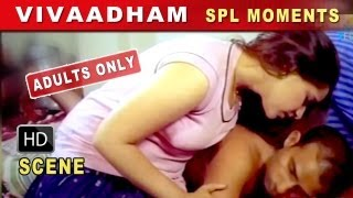 Movies Online Here To Download Vivaadham Malayalam Adult