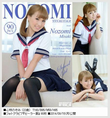 Xjg-STAd NO.00943 Nozomi Misaki 10060