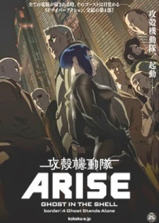 90animax Ghost in the Shell: Arise - Border:4 Ghost Stands Alone - Subtitle Indonesia