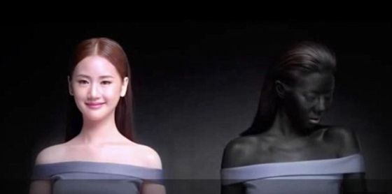 """Being white makes you a winner. Dark skin makes you a loser."" (Screen capture from Thai skin lightening ad)"