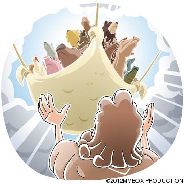 Peter's vision of a sheet with animals, La visión de Pedro de una hoja con los animales, Peter Vision eines Blattes mit Tieren, A visão de Pedro de uma folha com animais