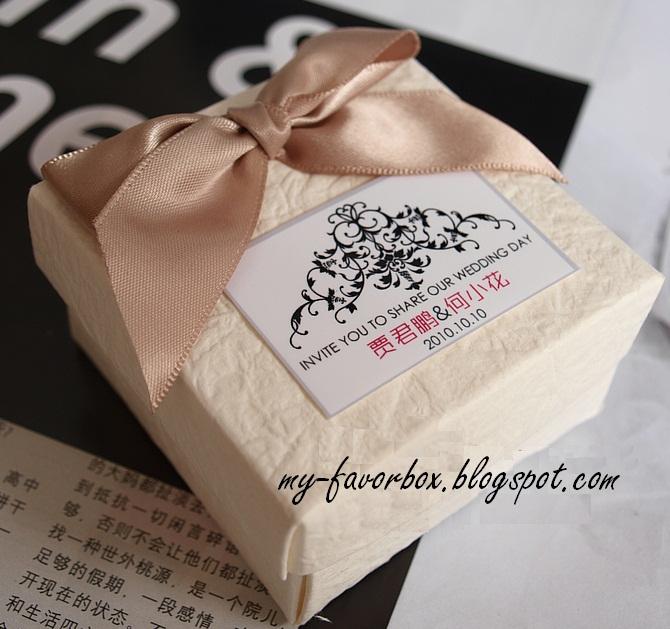 Wedding Gift Box (AA 15) (Penang, end time 9/15/2016 1:55:00 PM MYT)