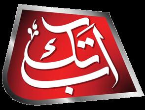 Watch Live Abb Takk News Tv Channel Online Streaming