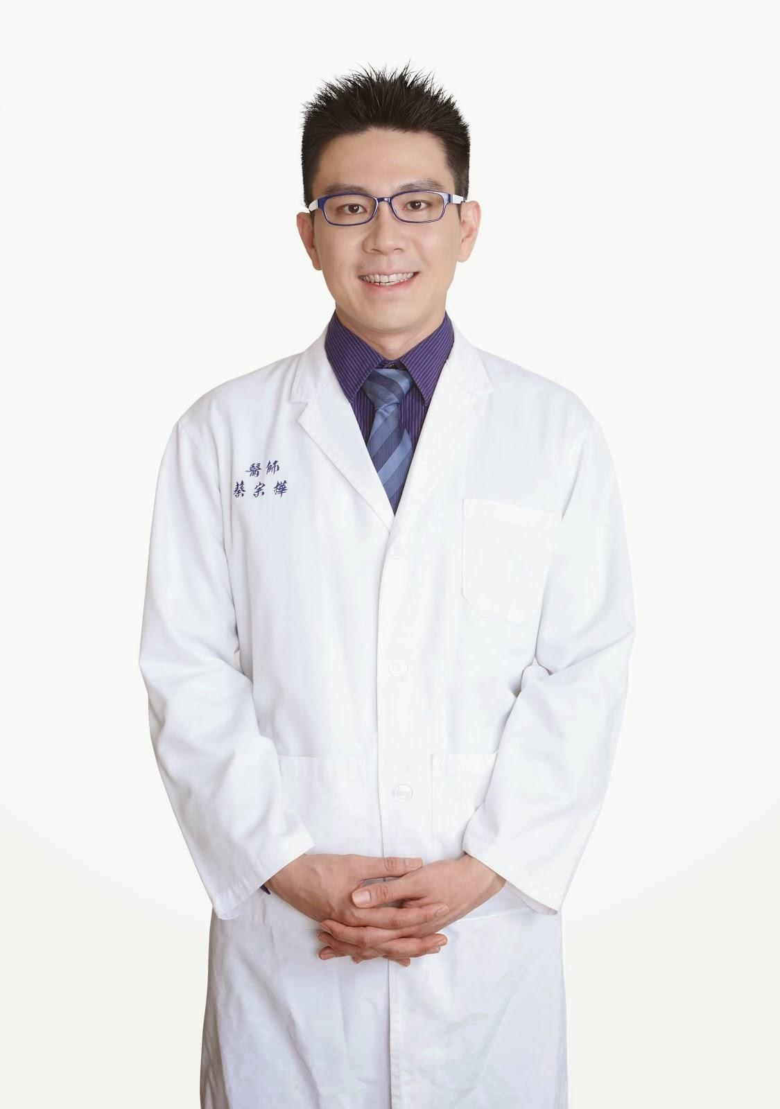 蔡宗樺醫師