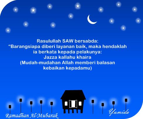 Cara Berterima Kasih Kepada Pemberi Sedekah, Ramadhan 2014, ucapan Ramadhan, kata-kata Ramadhan, hadis Ramadhan, Ramadhan Al-Mubarak, ucapan puasa