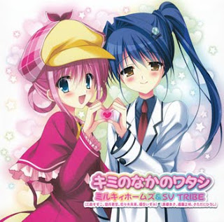 Tantei Opera Milky Holmes Alternative ONE OP ED Single - Kimi no Naka no Watashi