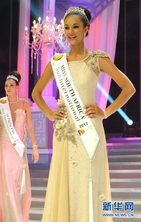 2012 Miss South Africa