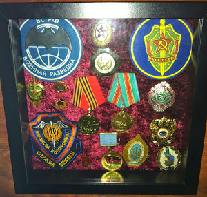 Medallas KGB