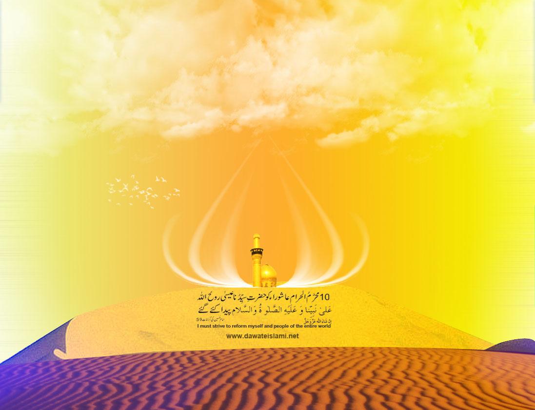 islami wallpaper muharram ul haraam wallpapers