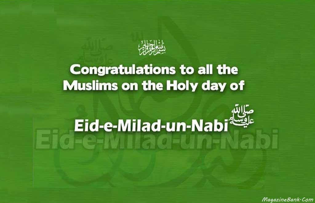 Eid Milad Un-Nabi 2014 Pictures And Photos