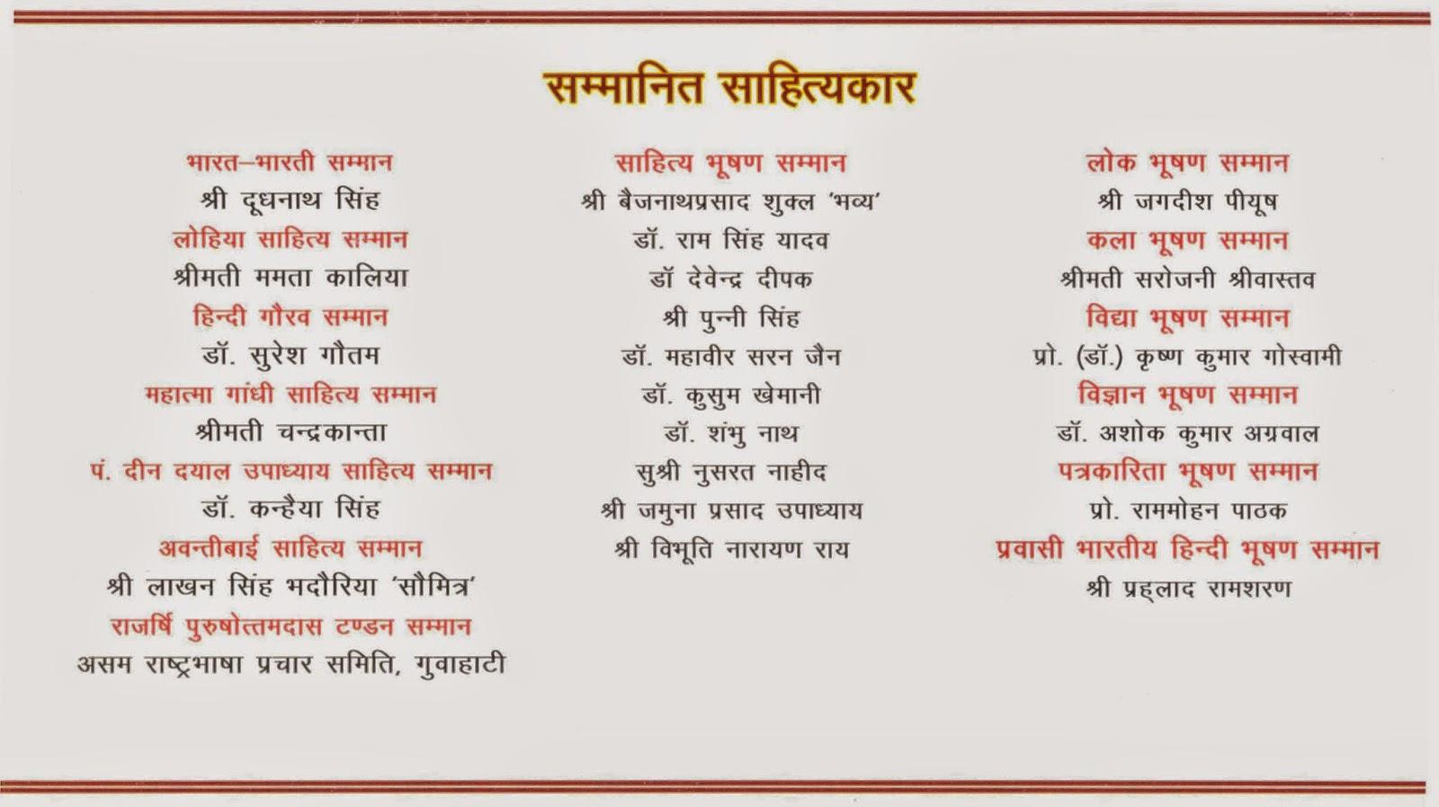 itni shakti hame dena data lyrics in hindi pdf
