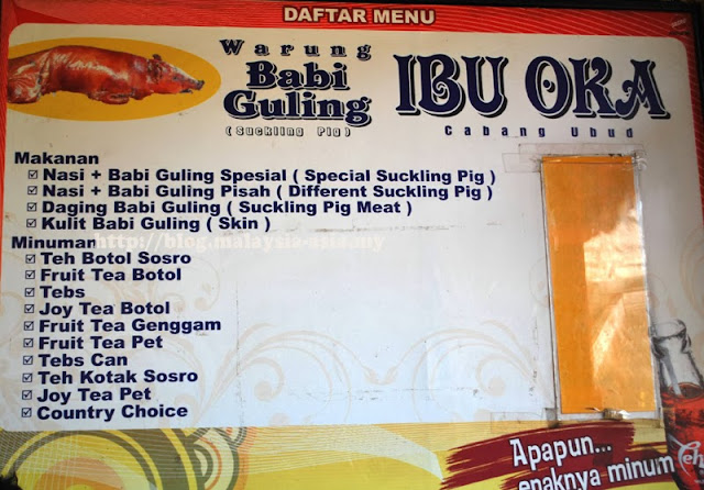 Menu at Ibu Oka