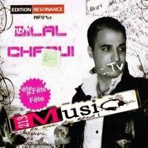 Bilal Chaoui 2014 Bent Echaouia